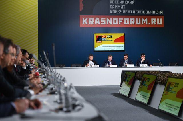 Участники Красноярского экономического форума 2019 в Международном выставочно-деловом центре «Сибирь».