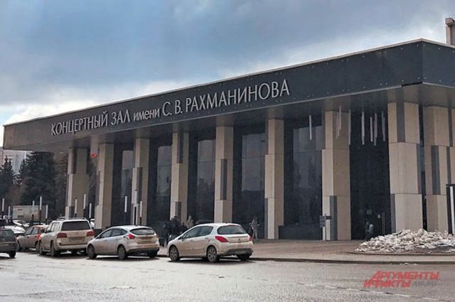 За Рахманиновым в центр Москвы уже ехать не надо – всё под боком, в Олимпийской деревне.