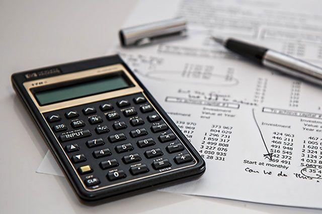 Жители Удмуртии смогут принять участие в распределении бюджетных средств