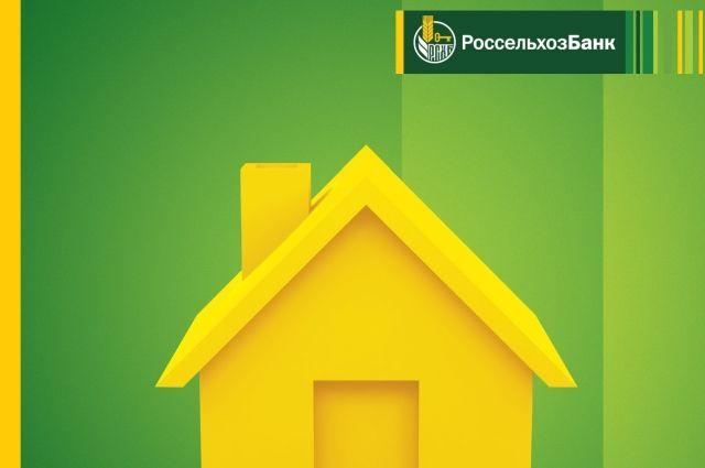 россельхозбанк киров кредит снять деньги с кредитной карты приватбанк
