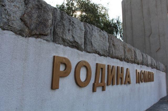 К 75-летию Победы приведут в порядок 30 военно-мемориальных объектов