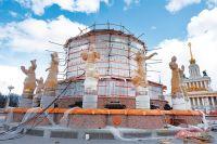 На очереди открытие фонтана «Дружба народов».
