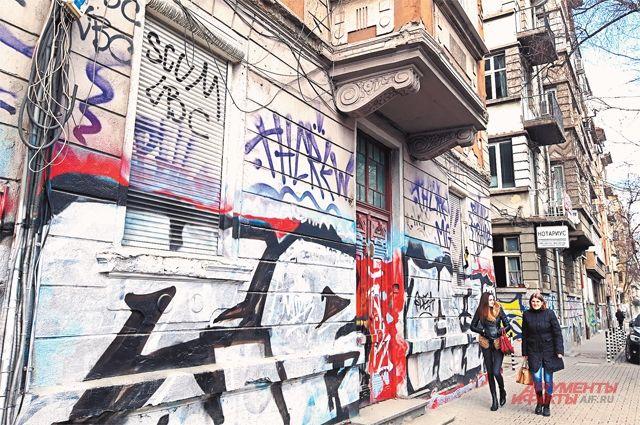 Болгарская столица София – есть что показать туристам?