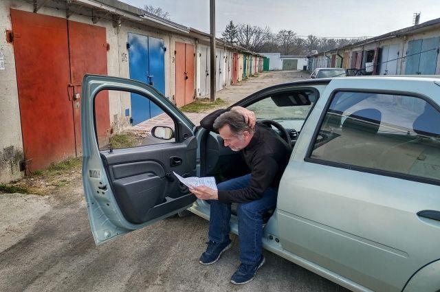 Владельцы гаражей задумались, чем обернётся для них амнистия