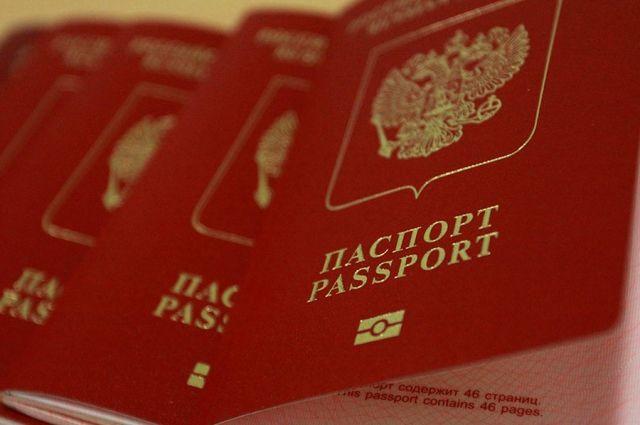Сразу получить паспорт не удастся.