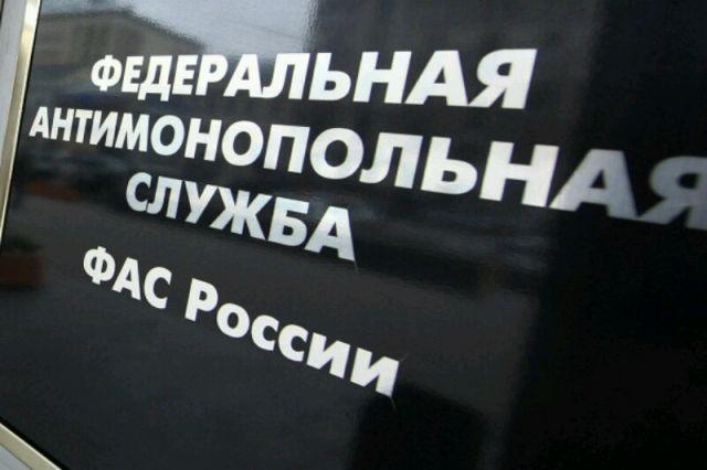 «Оренбургские пассажирские перевозки» оштрафованы за торги