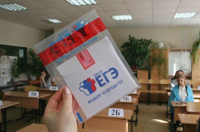 Сразу две тюменки получили максимальный балл на ЕГЭ по литературе