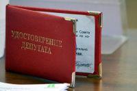 Инициаторами проекта закона выступили все четыре фракции в областном парламенте.