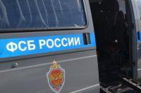 Сергей Демьянишников, ранее возглавлявший УФСБ России по Республике Коми пошёл на повышение.