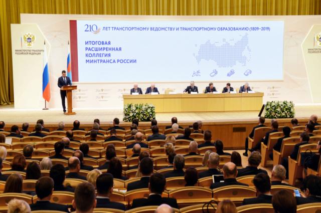 Ямальские инфраструктурные проекты - в числе приоритетных для страны