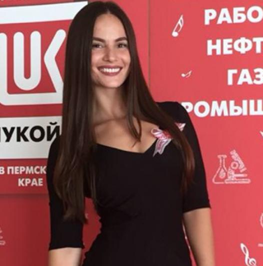 Кривокорытова Мария. 29 лет. Место работы - ООО