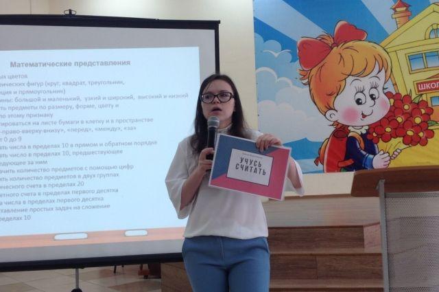 Ляйсан Мурсалимова уже презентовала свою разработку в нескольких районах области.