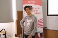 Сергей Марданов, директор по связям с университетами в Mail.ru Group презентует программу «Амбассадоры Mail.ru Group» студентам УрФУ.
