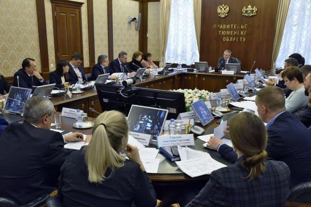 Определены ключевые темы программы X Тюменского нефтегазового форума