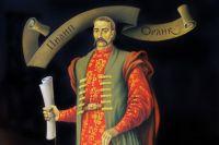 Первая Конституция Украины: как Филипп Орлик «исправлял» поражение Мазепы