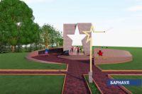 Проект Парка Победы