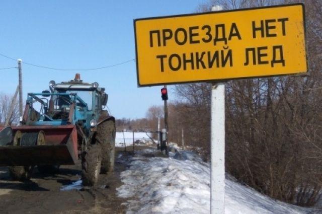 В Омской области закрыли все девять ледовых переправ