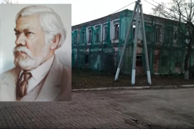 На фото: портрет Сергея Чаплыгина и дом, в котором он жил.