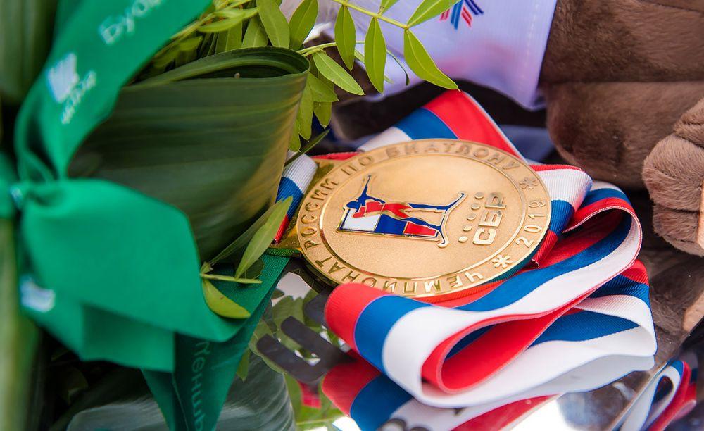 Золото соревнований
