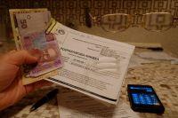 За доначисления в платежках оштрафованы четыре облгаза