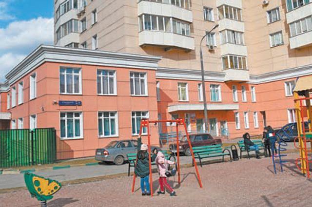 Детский сад по адресу: ул. 3-я Филёвская, д. 6, корп. 2.