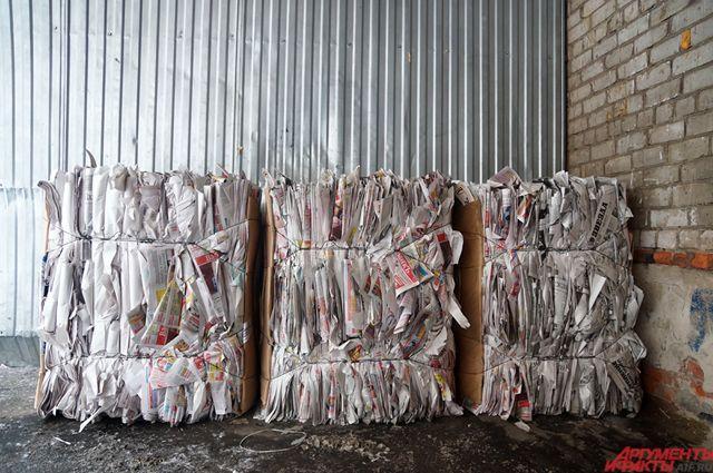 Тюменцы смогут сдать вторсырье и текстиль в хорошем состоянии