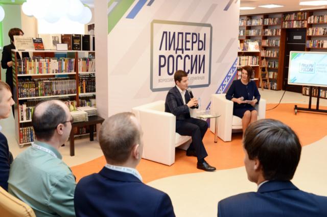 Ямальские «Лидеры России» рассказали губернатору о своих проектах