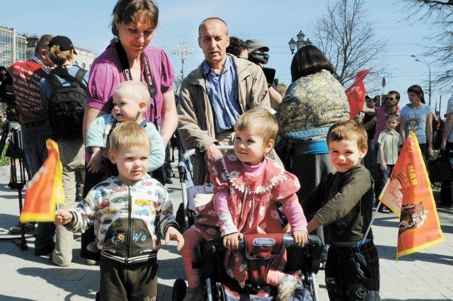 Сейчас в Оренбурге почти 5000 многодетных семей.