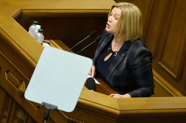 Соратница Порошенко требует возбудить дело против Зеленского - Real estate