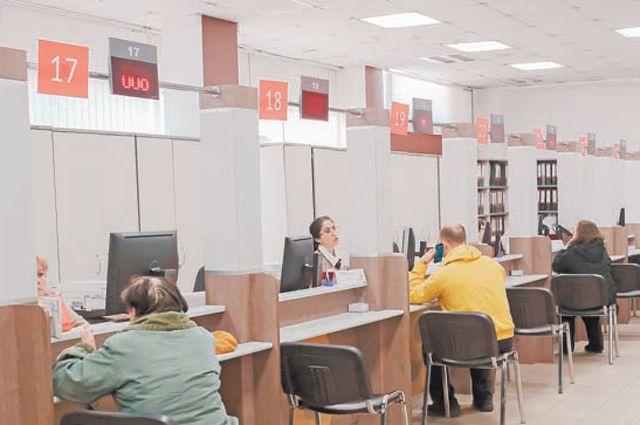 В центре «Мои документы» района Фили-Давыдково работают для посетителей 48 окон.