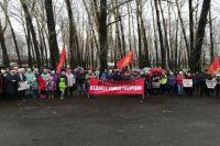 Митинг против закрытия Иткульского спиртзавода