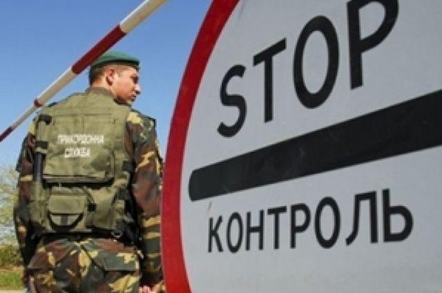 Группа мужчин пыталась незаконно пересечь границу Украины на автомобиле.