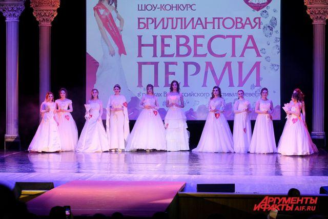Победительница будет представлять Пермь на всероссийском этапе конкурса.