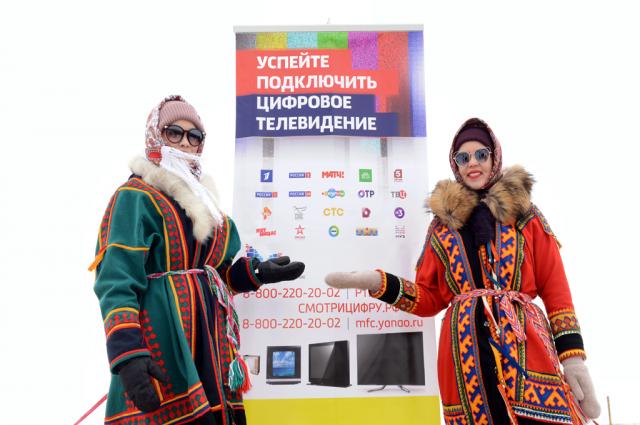 Ямал присоединился к Всероссийской акции «Телеаллея»