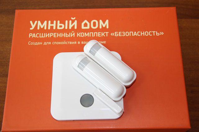 При покупке контроллера за полную стоимость услуга «Умный дом» предоставляется бесплатно на три месяца