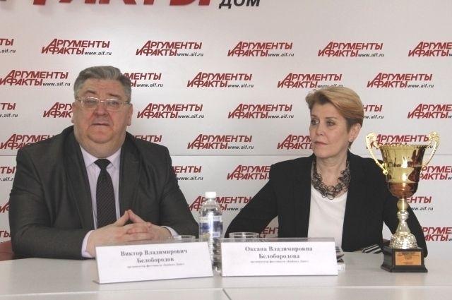 Виктор и Оксана Белобородовы.