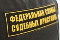 В Ноябрьске у организации продадут имущество, чтобы выплатить зарплату
