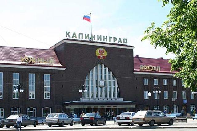 На Южном вокзале Калининграда открыли «Галерею Героев»