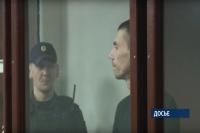 Александр Руденко на третьем судебном заседании