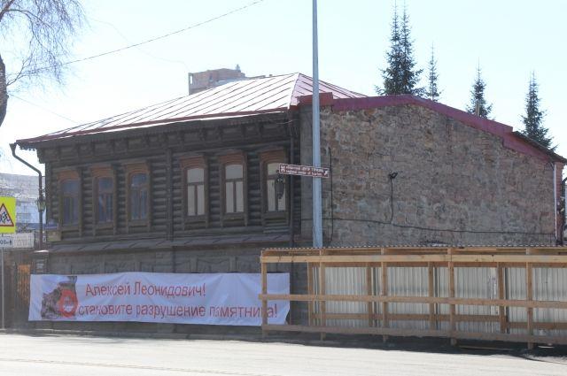 Защитники Дома-усадьбы купца Белорусова обратились к врио губернатора Алексею Текслеру с призывом спасти памятник культуры.
