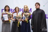 В 2017 году Наталья Корба получила награду в номинации