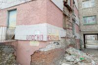 Дом на Дегтярева разрушается с каждым днём всё больше.