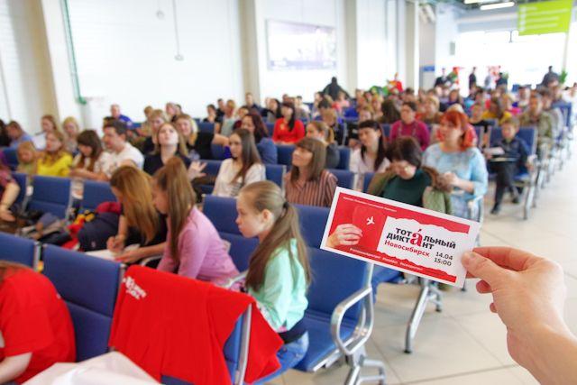 Более 100 горожан пойдут на новую площадку Тотального диктанта в СибГУТИ