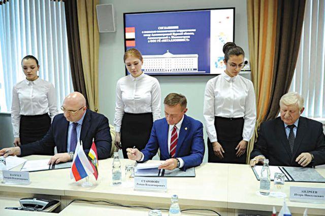 Социально-экономическое партнёрство направлено на устойчивое развитие города горняков и всей Курской области.