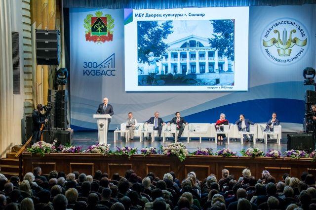 Перед собравшимися выступил губернатор Кемеровской области Сергей Цивилев.