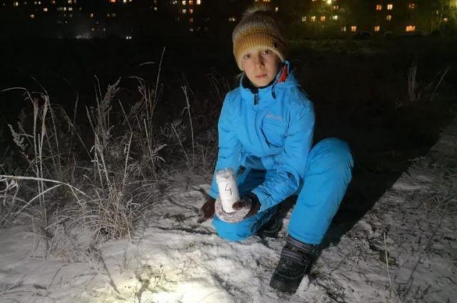 Алексей сделал замеры в двадцати точках города.