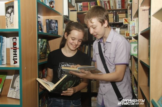 Настоящая любовь к русскому языку начинается с чтения хорошей литературы.
