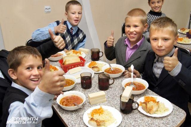 Поправки в закон исправят ситуацию со школьным питанием.