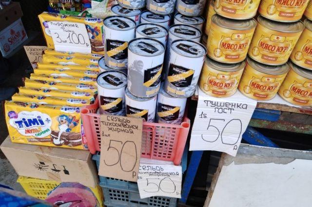 На Колхозном рынке Казани вполне открыто торгуют продуктами с давно истекшими сроками годности