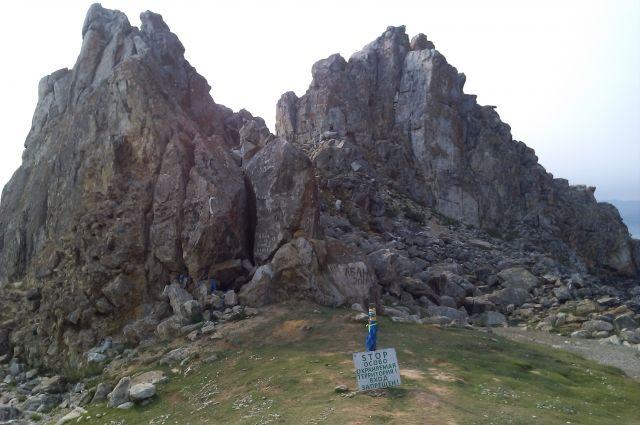 О забытой на 150 лет пещере спелеологи узнали случайно.